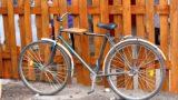 3b505338 04c0 463e 875f c25f8be48c06 160x90 - 自転車 CAD図面データ、平面・立面・フリー無料