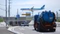 540a64ed c3ad 4fa4 ad60 2019c1fc3a27 120x68 - 運輸施設や港湾施設設計におけるトレーラ・セミトレーラCADデータの必要性