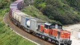 86250068 be89 4da6 b9b6 f7c5b528cf1c 160x90 - 電車・列車・鉄道 CADデータ