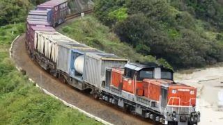 86250068 be89 4da6 b9b6 f7c5b528cf1c 320x180 - 電車・列車・鉄道 CADデータ
