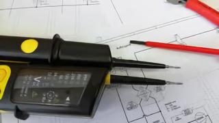 f2d8ce5c fb49 42c2 929c a587687cf77c 320x180 - 電気屋さんの計算 ソフト、アンカー支持材計算